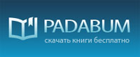 Библиотеки Электронные Педагогика Бесплатно Скачать